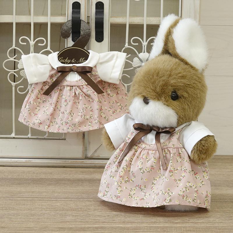 ラッキー・マック・サンディ用 ドレス 女の子 S ハート柄 ピンク