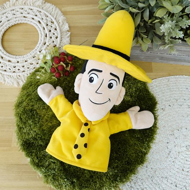 黄色い帽子のおじさん ハンドパペット