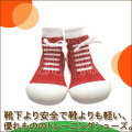Baby feet Sneakers-Red (11.5cm) 4941746805596