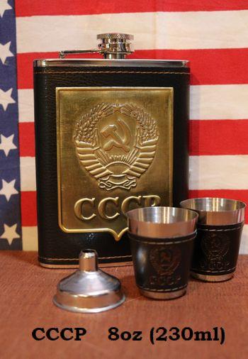 CCCP フラスコ 旧ソ連仕様 スキットル スキットルボトル ヒップフラスコ アメリカ雑貨屋  サンブリッヂ