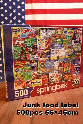 ジャンクフード パズル アメリカお菓子  500ピース アメリカ パズル コーラ看板  アメリカ雑貨 通販 アメリカ雑貨屋 サンブリッヂ