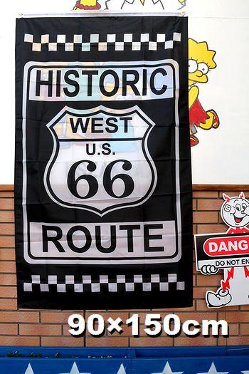ルート66フラッグ ROUTE66 タペストリー フラッグ 旗 アメリカン ガレージ バナー   アメリカ雑貨 通販 アメリカ雑貨屋