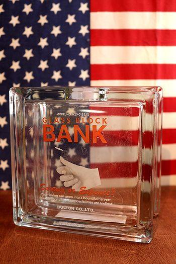 ダルトンガラスブロックバンク ガラスブロックスクエア貯金箱 オシャレ貯金箱 アメリカ雑貨屋 サンブリッヂ