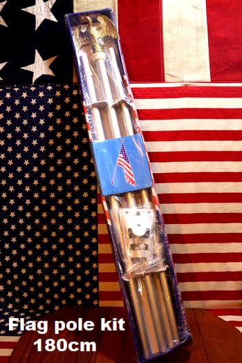 星条旗ポールセット アメリカ国旗 MADE IN USA アメリカ雑貨屋 SUNBRIDGE