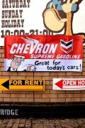 シェブロンバナー シェブロン看板 シェブロンタペストリー SHEVRON アメリカ雑貨屋サンブリッヂ SUNBRIDGE 岩手雑貨