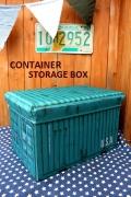 コンテナストレージボックス コンテナボックス USコンテナボックス アメリカン収納ボックス アメリカン雑貨通販 SUNBRIDGE