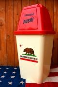 カリフォルニアゴミ箱 カリフォルニアダスとボックス アメリカ雑貨通販 アメリカ雑貨屋 サンブリッヂ 岩手