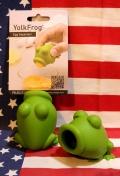 カエルエッグセパレート  黄身取るカエル おもしろキッチングッズ アメリカ雑貨通販 サンブリッヂ  SUNBRIDGE