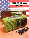 エマージェンシーラジオ ミリタリーラジオ アウトドアラジオ モバイルバッテリーミリタリー  キャンプライト アメリカ雑貨屋 ライト通販