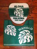 MAHALO トイレマット フタカバーセット ウォシュレット対応 ハワイ マハロ アメリカ雑貨屋 サンブリッジ