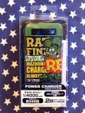 ラットフィンク パワーチャージャー 緊急用 USB 出力充電器 リチウムイオンポリマー充電器 RATFINK アメリカ雑貨屋 サンブリッヂ