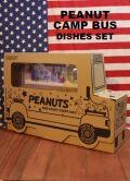 スヌーピー ギフトセット 出産祝い 子供食器 お子様ランチ アメリカ雑貨 通販 サンブリッヂ