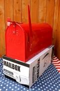 USメールボックス アメリカンポスト 家庭ポスト通販 USMAILBOX