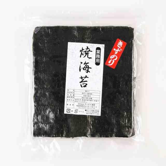 焼き海苔(きずのり)35枚入