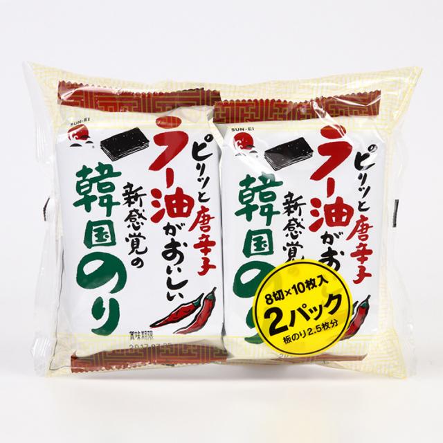 ピリッと唐辛子 ラー油がおいしい韓国のり 2袋