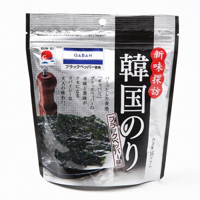 韓国海苔ブラックペッパー味