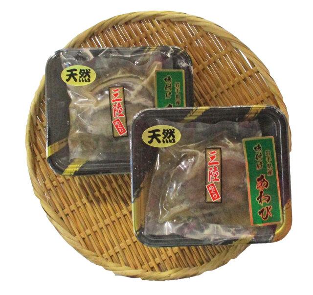 味付けあわび2個※冷凍(200~240g)