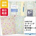 ココウォーク母子手帳ケース