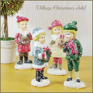ヴィレッジクリスマス