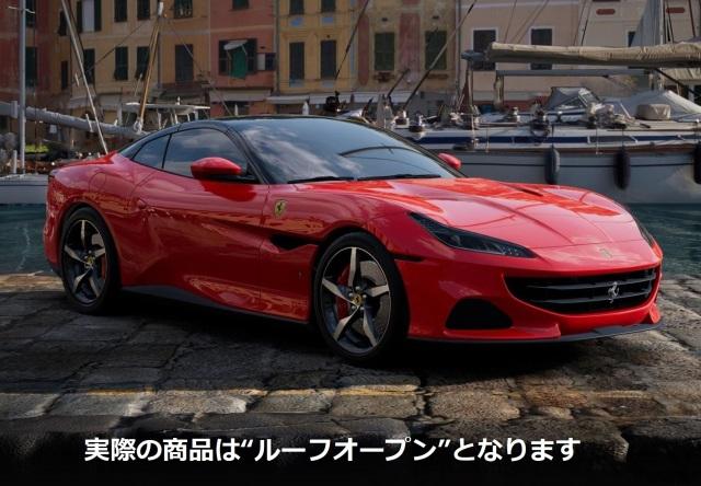 【予約】BBR 1/43 Ferrari Portofino M Spider Version Rosso Corsa
