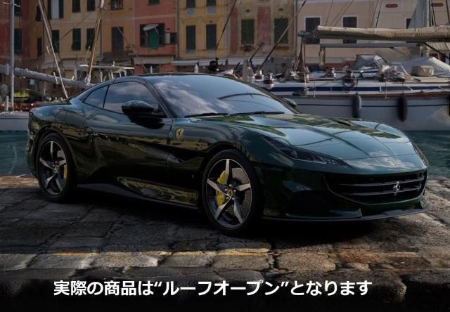【予約】BBR 1/43 Ferrari Portofino M Spider Version Verde British