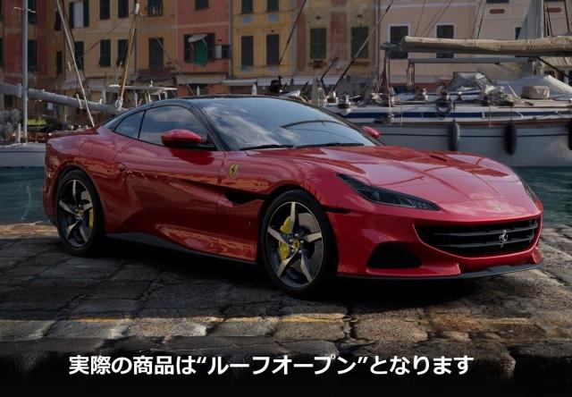 【予約】BBR 1/43 Ferrari Portofino M Spider Version Rosso Portofino