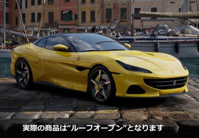 【予約】BBR 1/43 Ferrari Portofino M Spider Version Giallo Modena