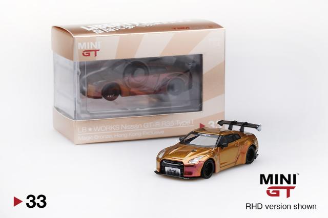 MINI GT 1/64 LB★WORKS 日産 GT-R R35 タイプ1 リアウイング バージョン1 マジックブロンズ (右ハンドル)