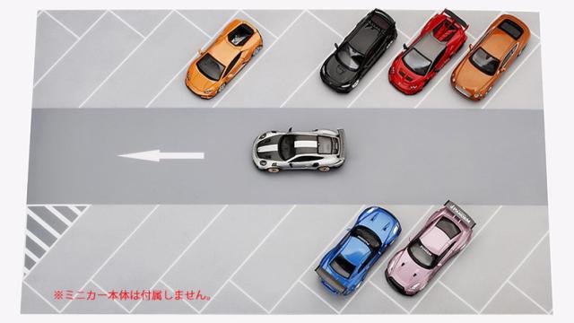 MINI GT MINI GT パーキングベース タイプB(40 X 25cm)