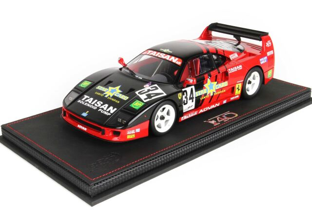 【予約】BBR 1/18 Ferrari F40 LM JGTC 1995 with display case