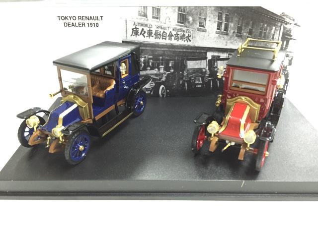 RIO 1/43 ルノー タイプ X /AG 2台セット 1910 東京ルノー ディーラー