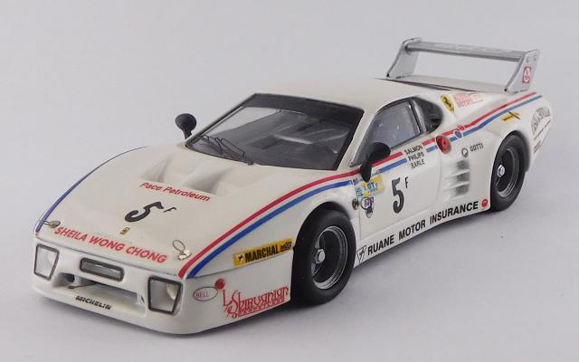 BEST MODEL 1/43 フェラーリ 512 BB LM 6時間リレー シルバーストーン 1981 #5 Salmon/Phillips