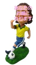 サッカー選手 男性用オリジナルフィギュア サッカー