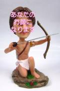 ヘラクレス風男性 男性用オリジナルフィギュア 弓を引く男