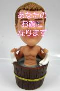 お風呂マン 男性用オリジナルフィギュア お風呂