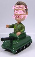 戦車マン 男性用オリジナルフィギュア 戦車