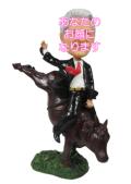 ロデオマン 男性用オリジナルフィギュア ロデオ