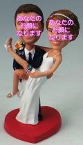 ウエディング(3) 男女セットオリジナル首ふりフィギュア 結婚式