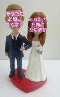 ウエディング(7) 男女セットオリジナル首ふりフィギュア 結婚式