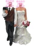 ウエディング(9) 男女セットオリジナル首ふりフィギュア 結婚式