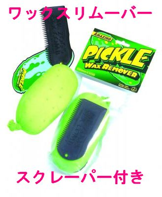 PICKLE WAX REMOVER ピックルワックスリムーバー