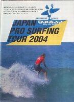『JAPAN PRO SURFING TOUR 2004』 なみある?DVD (ロングボード)