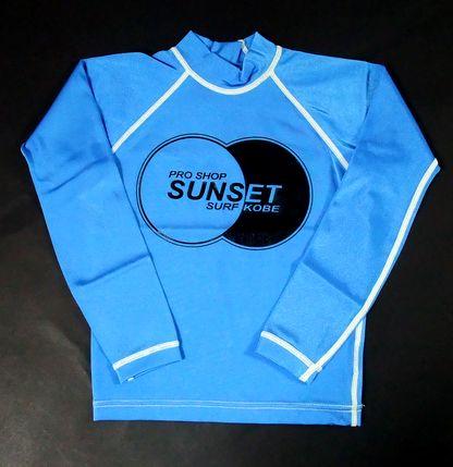 SUNSET・SURF【サンセット・サーフ】 キッズ長袖【ラッシュガード】 ブルー 【サイズあり