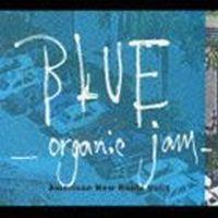 アメリカン・ニュー・ルーツ Vol.1 ブルー -オーガニック・ジャム』 CD