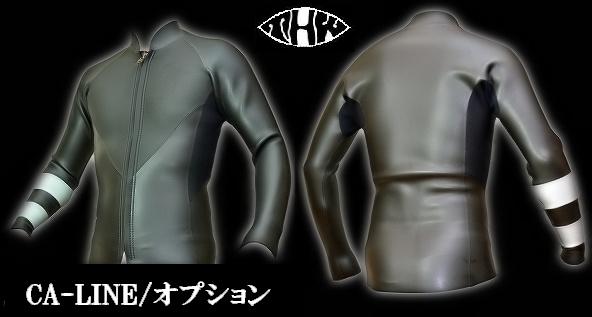 【CA-LINE】 ウェットスーツ/カスタマイズ オプション 【手首/うで部分2本ライン】
