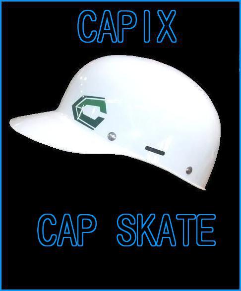 【CAPIX】キャピックス【ヘルメット】 ホワイトグロス【CAP SKATE】