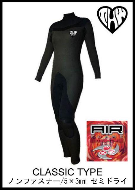 【国内最強起毛素材】 thw wetsuits 【 セミドライ/エアフレイム マイティ—】クラシック/ノンファスナー 【レディース】