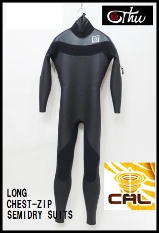ロングチェストジップ 5×3mmセミドライ 【軽量伸縮起毛素材 カール仕様】 thw wetsuits  送料無料