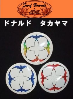 Donald Takayama【ドナルドタカヤマ】 ステッカー 005
