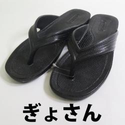 PEARL(パール)/ギョサン 【ぎょ...